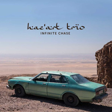 """Infinite Chase"" Cover"